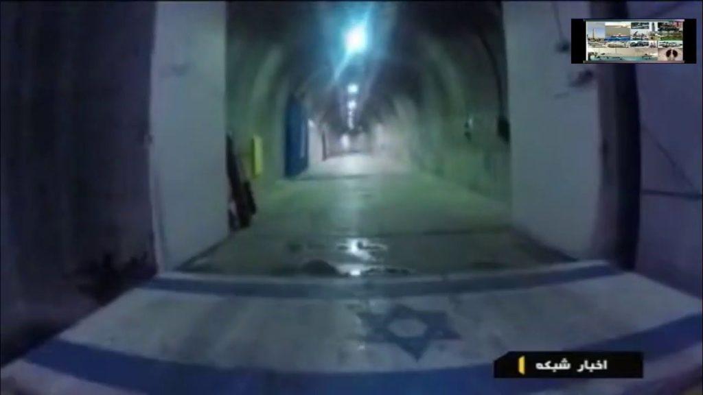 Nouvelle usine secrète et missiles balistiques en Iran: la symbolique des images